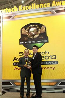 EAN3300 IP Box Camera Wins The 2013 Secutech Camera Excellence Award